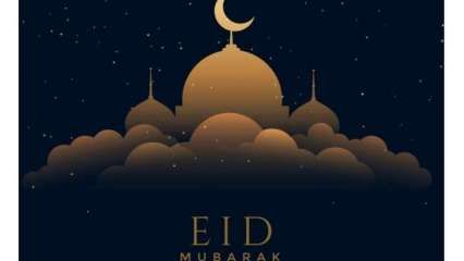 Eid-ul-fitr 2021: Shawwal crescent moon may be sighted tonight in Saudi Arabia, check details here